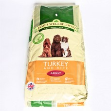 James Wellbeloved Turkey and Rice Adult. 15Kg